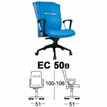 Kursi Manager Chairman Type EC 50B